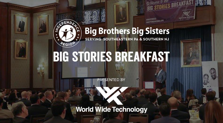 Big Stories Breakfast 2017